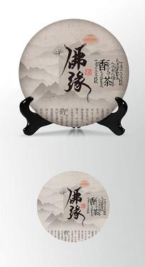 佛缘古香茶叶棉纸茶饼包装设计