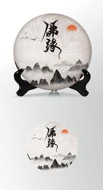 佛缘云海茶叶棉纸茶饼包装设计
