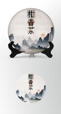 柑普茶茶饼包装棉纸内飞包装设计