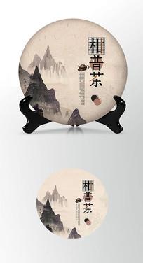 柑普茶茶叶棉纸茶饼包装设计