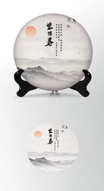 高档碧螺春茶饼棉纸图案包装设计