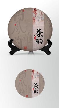 高大上复古茶叶棉纸茶饼包装设计