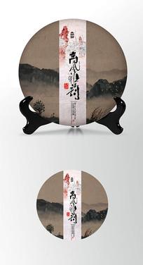 高风亮节茶叶棉纸茶饼包装设计