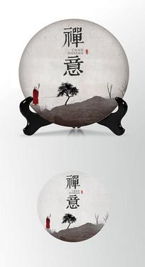 高僧茶叶棉纸茶饼包装设计