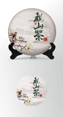 关山茶茶叶棉纸茶饼包装设计