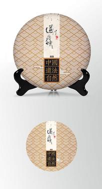 古典传统底纹茶叶棉纸茶饼包装设计