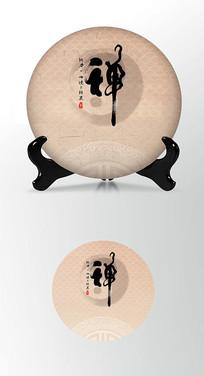 古典传统文化茶叶棉纸茶饼包装设计
