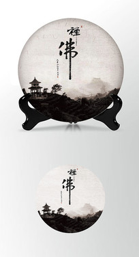 古典大气高端茶饼棉纸图案包装设计
