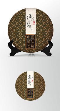 古典底纹大气茶叶棉纸茶饼包装设计