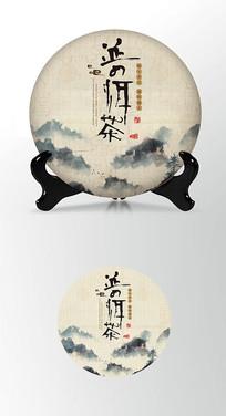 古典高档茶叶棉纸茶饼包装设计
