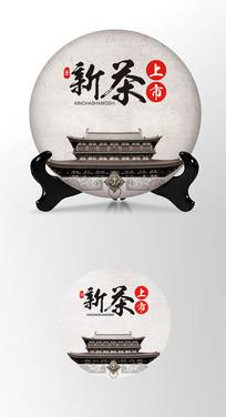古典建筑茶叶棉纸茶饼包装设计