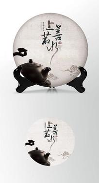 古典祥云底纹茶叶棉纸茶饼包装设计