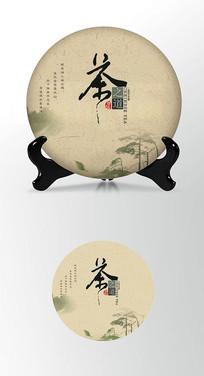 古朴大气茶叶棉纸茶饼包装设计