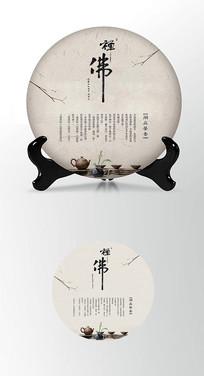 古朴典雅茶叶棉纸茶饼包装设计