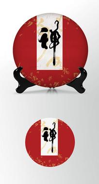 红色金箔茶叶棉纸茶饼包装设计
