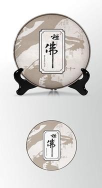 简约大气高端茶叶棉纸茶饼包装设计