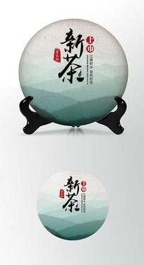 简约山峦茶饼棉纸图案包装设计