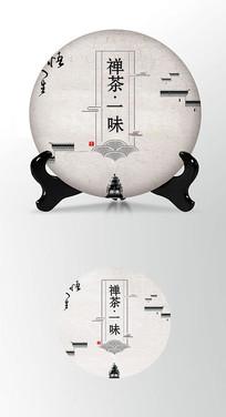 极简大气高端茶叶棉纸茶饼包装设计