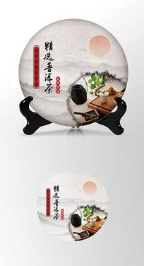 精选茶叶棉纸茶饼包装设计