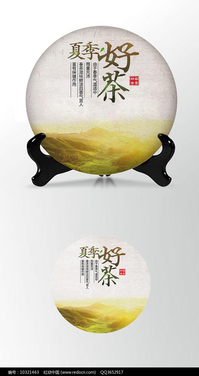 金色茶饼棉纸图案包装设计图片
