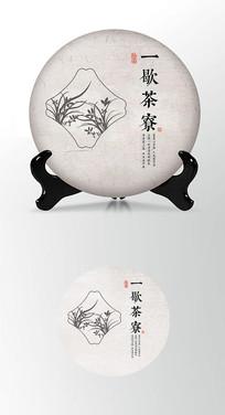 莲花兰花茶叶棉纸茶饼包装设计
