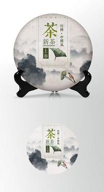 莲花新茶茶叶棉纸茶饼包装设计