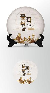 论茶茶叶棉纸茶饼包装设计PSD