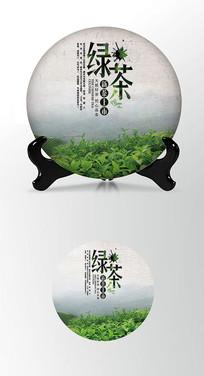 绿茶简约茶叶棉纸茶饼包装设计