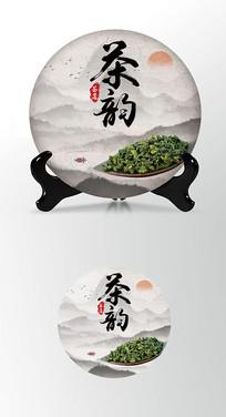 绿茶云海朝阳茶叶棉纸茶饼包装设计