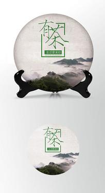 绿色背景云海茶叶棉纸茶饼包装设计