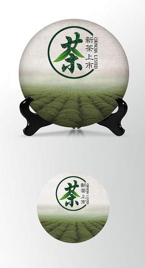 绿色茶饼棉纸图案包装设计PSD PSD