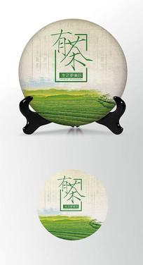 绿色茶饼棉纸图案包装设计PS