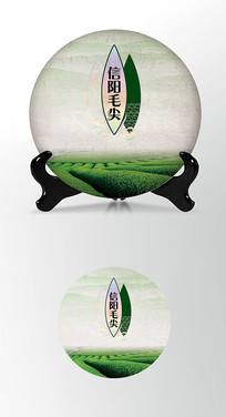绿色茶园茶叶棉纸茶饼包装设计