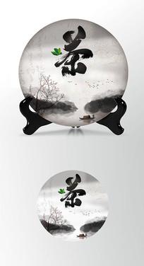 绿色简约大气茶饼棉纸图案包装设计