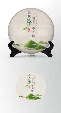 绿色山峦茶叶棉纸茶饼包装设计