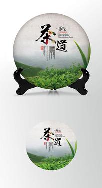 绿色种植茶叶棉纸茶饼包装设计