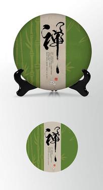 绿色竹叶青茶叶棉纸茶饼包装设计