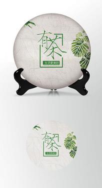 绿色自然茶叶棉纸茶饼包装设计