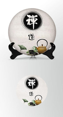 墨点茶叶棉纸茶饼包装设计