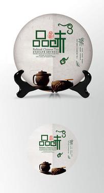 品味茶叶棉纸茶饼包装设计