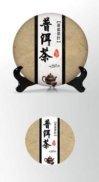 普洱茶古朴茶叶棉纸茶饼包装设计