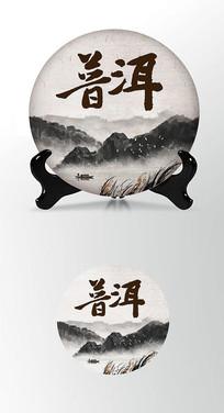 普洱茶叶棉纸茶饼包装设计PSD