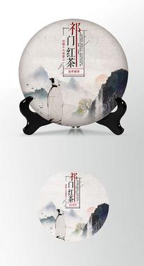 祁门红茶茶饼棉纸图案包装设计