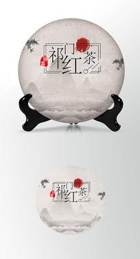 祁门红茶茶叶棉纸茶饼包装设计