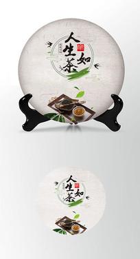 人生如茶茶饼棉纸图案包装设计