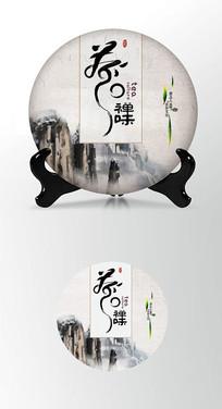 山峰云海茶叶棉纸茶饼包装设计