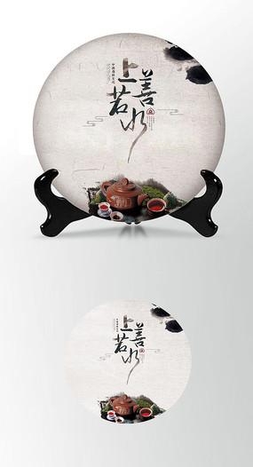 上善若水茶饼棉纸图案包装设计PSD