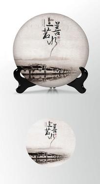 上善若水茶叶棉纸茶饼包装设计PS