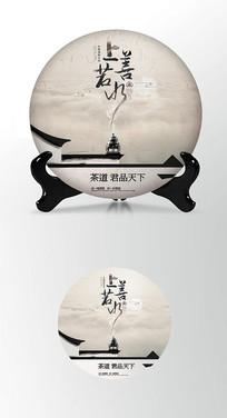 上善若水极简茶叶棉纸茶饼包装设计