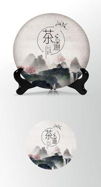 山海茶叶棉纸茶饼包装设计PS